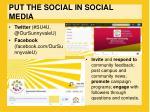 put the social in social media1