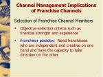 channel management implications of franchise channels2