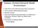 sweezy kinked demand model environment