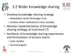 3 2 wider knowledge sharing