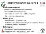 interventions innovations 1