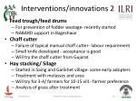 interventions innovations 2