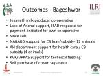 outcomes bageshwar