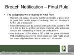 breach notification final rule3
