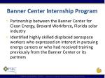banner center internship program