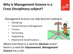 why is management science is a cross disciplinary subject