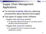 supply chain management applications