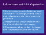 2 government and public organizations