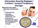 information security engineer architect analyst compliance manager