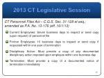 2013 ct legislative session