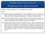 arbitration clauses in employment agreements