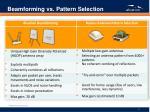 beamforming vs pattern selection