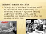 interest group success1