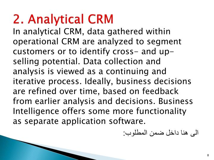 2. Analytical CRM