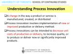 understanding process innovation