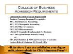 college of business admission requirements
