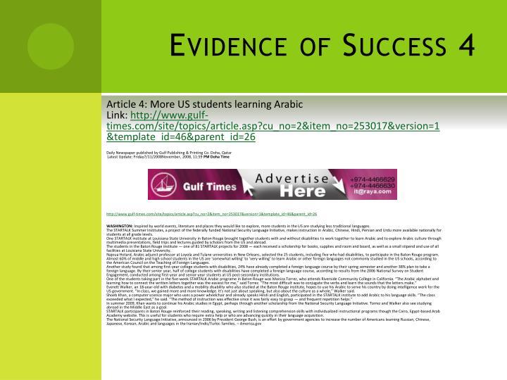 Evidence of Success 4