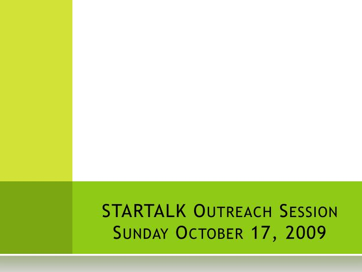startalk outreach session sunday october 17 2009 n.