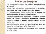 role of the enterprise
