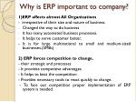 why is erp important to company