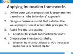 applying innovation frameworks