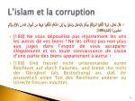 l islam et la corruption