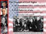 the triumph of civil rights