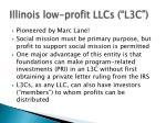 illinois low profit llcs l3c
