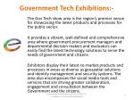 government tech exhibitions