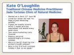 kate o loughlin traditonal chinese medicine practitioner jade tortoise clinic of natural medicine