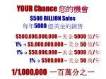 500 billion sales 5000
