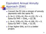 equivalent annual annuity approach eaa