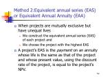 method 2 equivalent annual series eas or equivalent annual annuity eaa