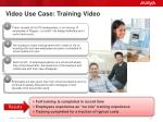 video use case training video