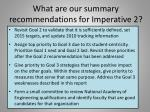 what are our summary recommendations for imperative 2