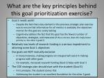 what are the key principles behind this goal prioritization exercise