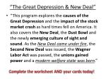 the great depression new deal