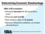 determining economic disadvantage