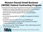 women owned small business wosb federal contracting program