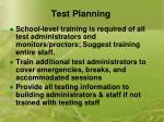 test planning3