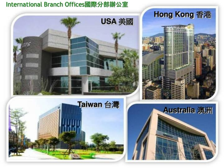 International Branch Offices