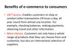 benefits of e commerce to consumers