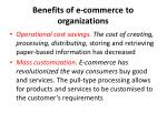 benefits of e commerce to organizations1