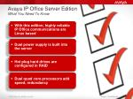 avaya ip office server edition what you need to know