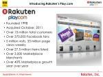 introducing rakuten s play com