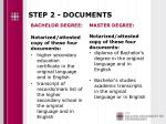 step 2 documents