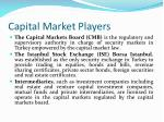 capital market players