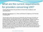 what are the current requirements for providers concerning leie
