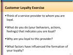 customer loyalty exercise