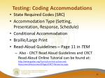 testing coding accommodations
